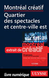Montral cratif - Quartier des spectacles, centre-ville est
