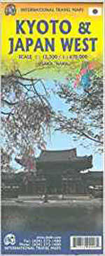 Kyoto & Japan West - Kyoto et le Japon de l'Ouest