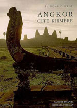 Angkor, Cit Khmre