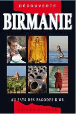 Olizane Birmanie, 3ème Éd.