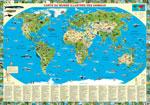 Carte du Monde des Animaux Illustrée