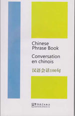 Conversation en Chinois - Chinese Phrase Book