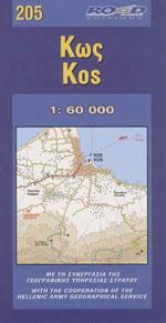 #205 Cos - Kos