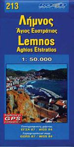 #213 Lemnos & Saint Eustratius - Limnos & Ágios Efstrátios