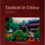 Taoism in China