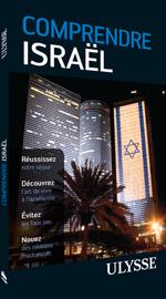Comprendre Israël