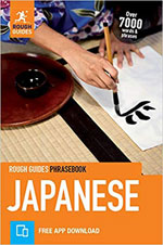 Rough Phrasebook Japanese