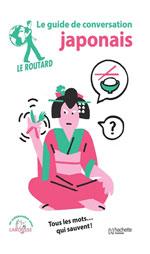 Routard Conversation Japonais