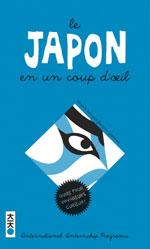 Le Japon en un Coup d'Œil : Dictionnaire Illustré