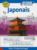 Assimil le Japonais de Poche