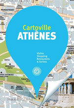 Cartoville Athènes