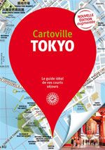 Cartoville Tokyo