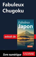 Fabuleux Chugoku