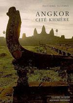 Angkor, Cité Khmère