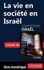 La vie en société en Israël