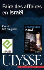 Faire des affaires en Israël