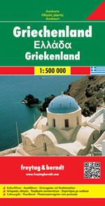 Grèce - Greece