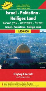 Israël, Palestine, Terre Sainte - Israel, Holy Land
