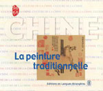 La Peinture Traditionnelle en Chine