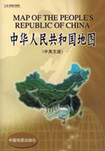 Map of the People's Republic of China - Chine