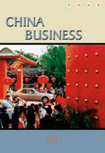 Guide des Affaires en Chine (avec Cd)