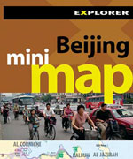 Mini Map Beijing, 1st Ed.