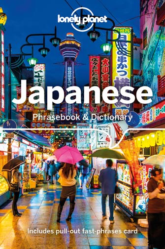 Lonely Planet Phrasebook Japanese