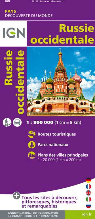 Ign #86129 Russie Occidentale - Western Russia
