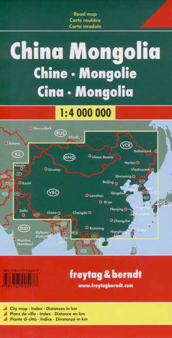 Chine, Mongolie - China, Mongolia