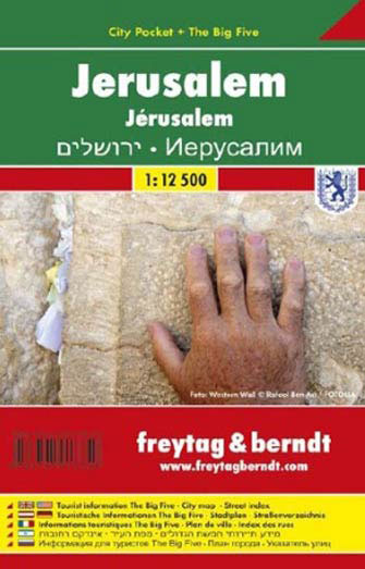 Jérusalem - Jerusalem City Pocket