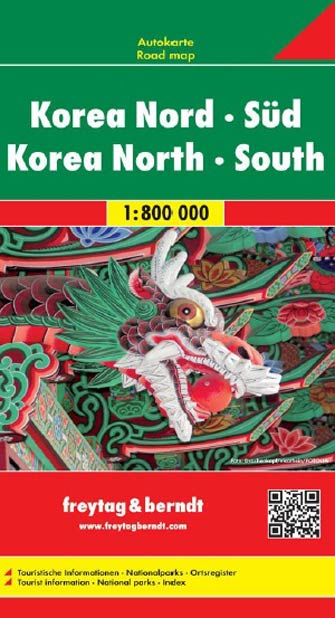 Corée du Nord et du Sud - South & North Korea