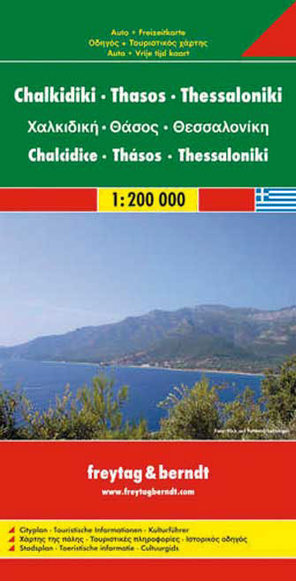 Thessalonique, Khalkidhiki & Thassos