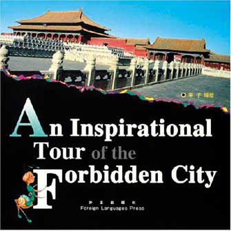An Inspirational Tour of the Forbidden City