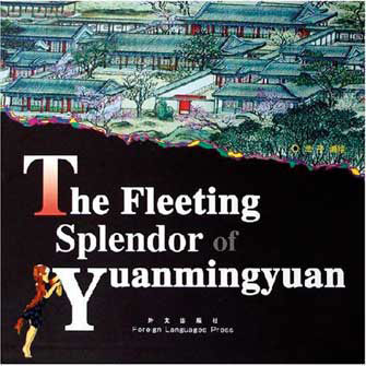 The Fleeting Splendor of Yuanmingyuan