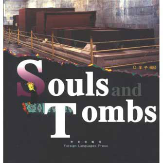 Souls and Tombs