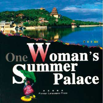 One Woman's Summer Palace