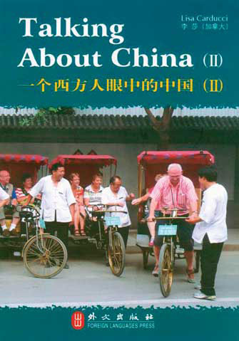 Talking About China (Ii)