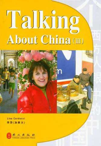 Talking About China 3 (English-Chinese)