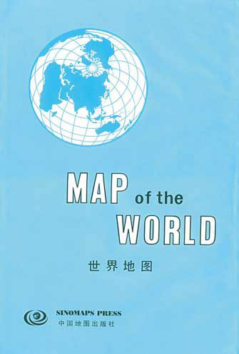 Map of the World (with Chinese Translation)