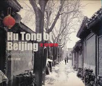 Hu Tong of Beijing