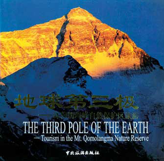 The Third Pole of the Earth