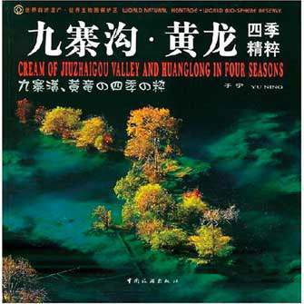 Cream of Jiuzhaigou Valley and Huanglong in Four Season