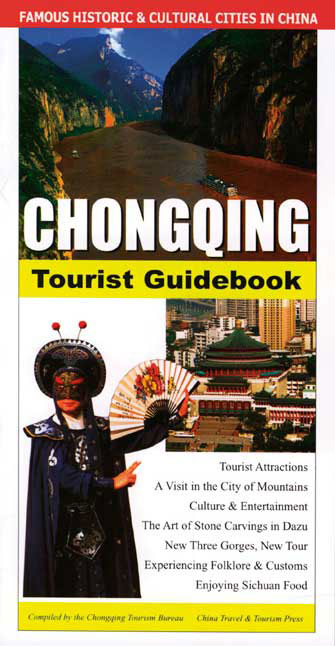 Chongqing Tourist Guidebook