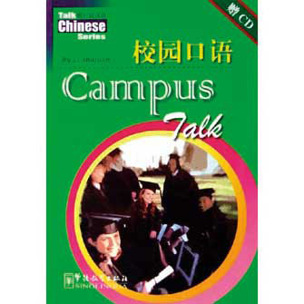 Campus Talk (with Cd)