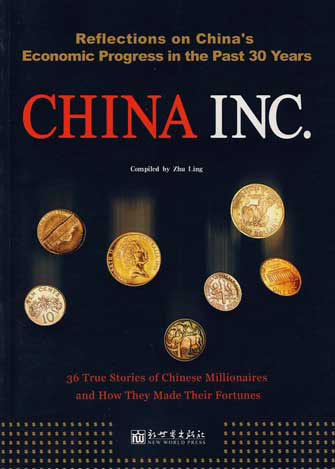 China Inc.:36 True Stories of Chinese Millionaires