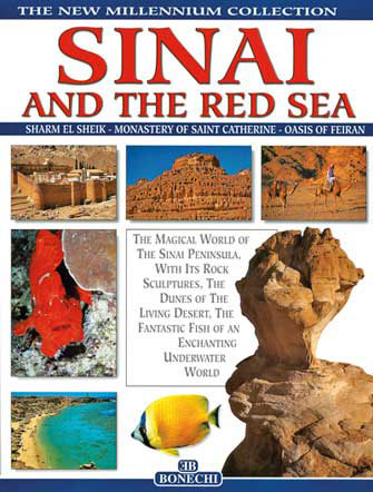 New Millenium: Sinai and the Red Sea, Sharm El Sheik