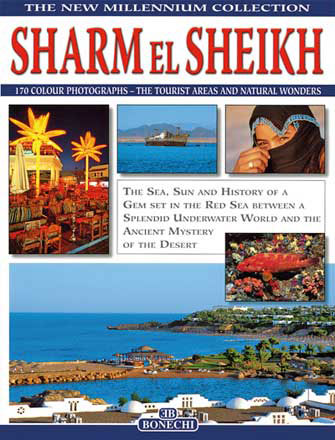 New Millenium: Sharm El Sheikh