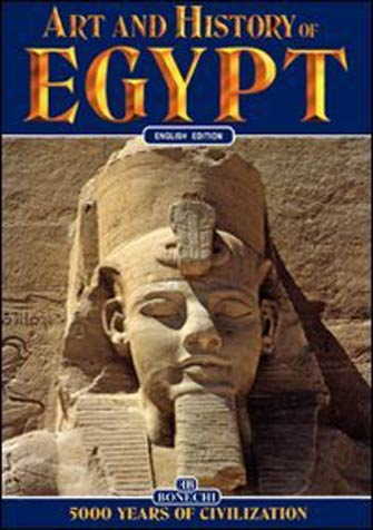 Art & History: Egypt, 5000 Years of Civilization