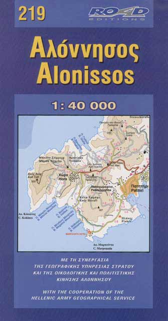 #219 Alonissos - Alonnisos