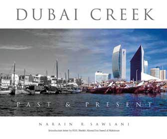 Dubai Creek: Past and Present